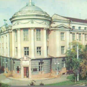 Херсон. Мореходное училище им. лейтенанта Шмидта, 1982 год