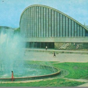 Kherson. Jubilee concert hall, 1982