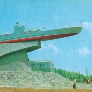 Kherson. Monument to the sailors of the Danube Flotilla, 1982
