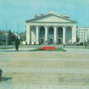 Kherson. Regional Music and Drama Theater, 1982