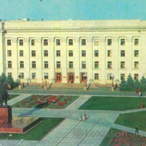 Херсон. Площадь свободы, 1982 год