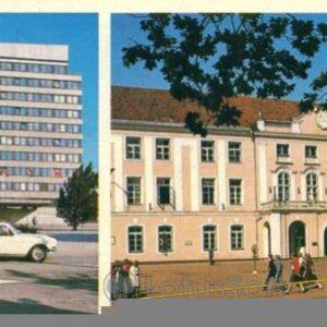 Таллин. Здание ЦК Компартии Эстонии, 1980 год