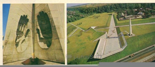 Таллин. Мемориал ансамбль борцам за Советскую власть, 1980 год