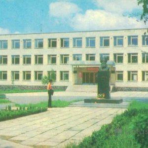 Житомир. СШ №6 и памятник В.Г. Короленко, 1979 год
