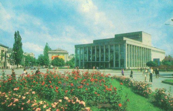 Житомир. Областной музыкально драматический театр, 1979 год