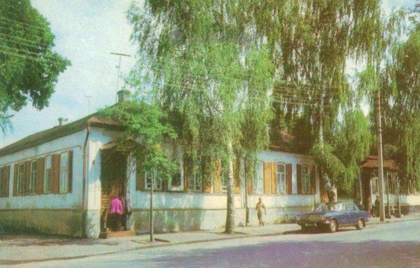 Житомир. Мемориальный дом-музей С. П. Королева, 1979 год