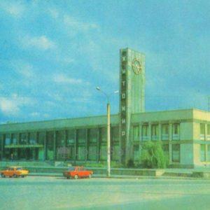 Житомир. Жезезнодорожный вокзал, 1979 год