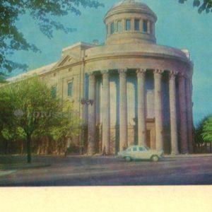 Kaunas. Philharmonic building, 1974