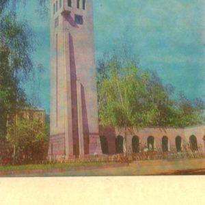Kaunas. Tower Historical Museum, 1974