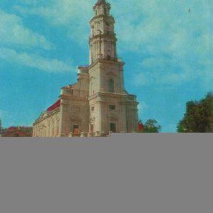 Kaunas. Town Hall, 1974