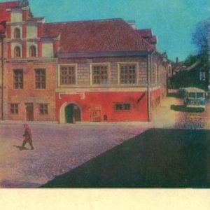 Каунас. Реставрированное почтовое отделение, 1979 год