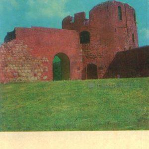 Kaunas. Kaunas Castle, 1974