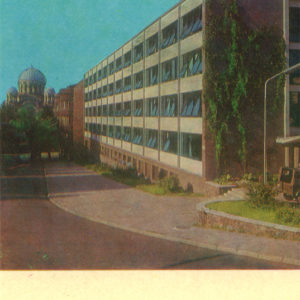 Каунас. Здание сельхозпроекта, 1974 год