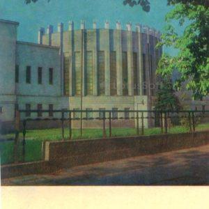 Kaunas. Museum Ciurlionis, 1974