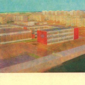 Kaunas. New residential area, 1974