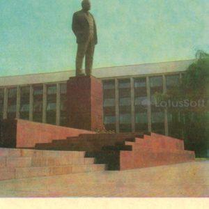 Kaunas. Monument to Lenin, 1974