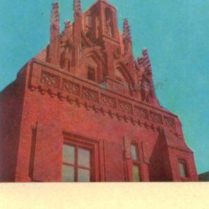 Kaunas. Gothic House of Thunder, 1974