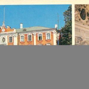 Таллин. Кодриганский дворец, 1980 год