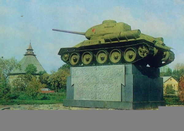 """Псков. Памятник """"Танк"""", 1983 год"""