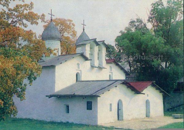 Псков. Церковь Покрова от Пролома. XVI – XVII вв, 1983 год