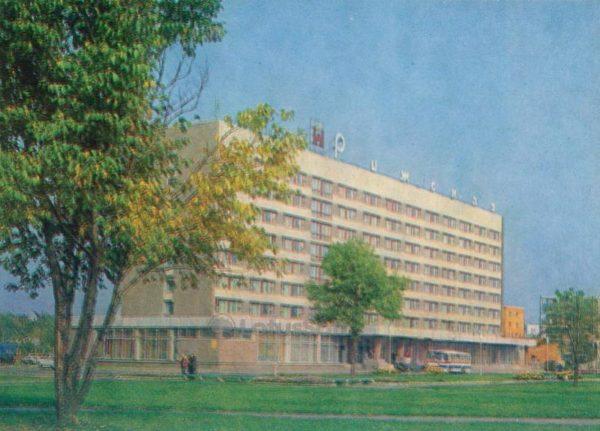 """Псков. Гостиница """"Рижская"""", 1983 год"""