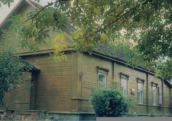 Псков. Дом-музей В.И. Ленина, 1983 год