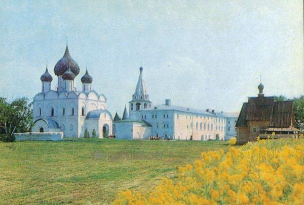 Суздаль. Ансамбль кремля, 1981 год