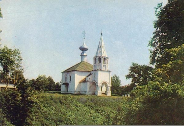 Суздаль. Церковь Иоанна Предтечи. 1720 г, 1981 год