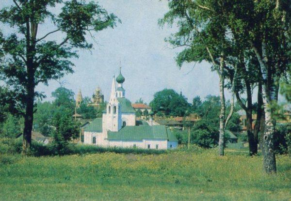 Суздаль. Церковь Рождества Иоанна Предтечи. 1709. Богоявленская церковь 1775, 1981 год