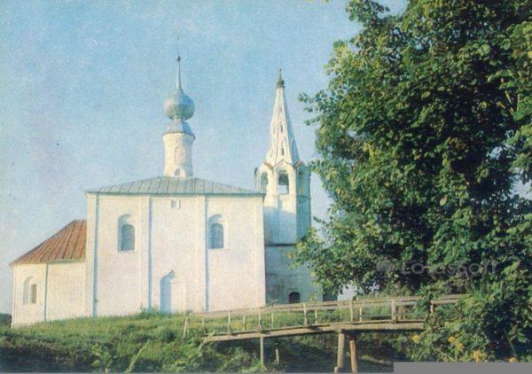 Суздаль. Козьмодемианская церковь. 1725, 1981 год