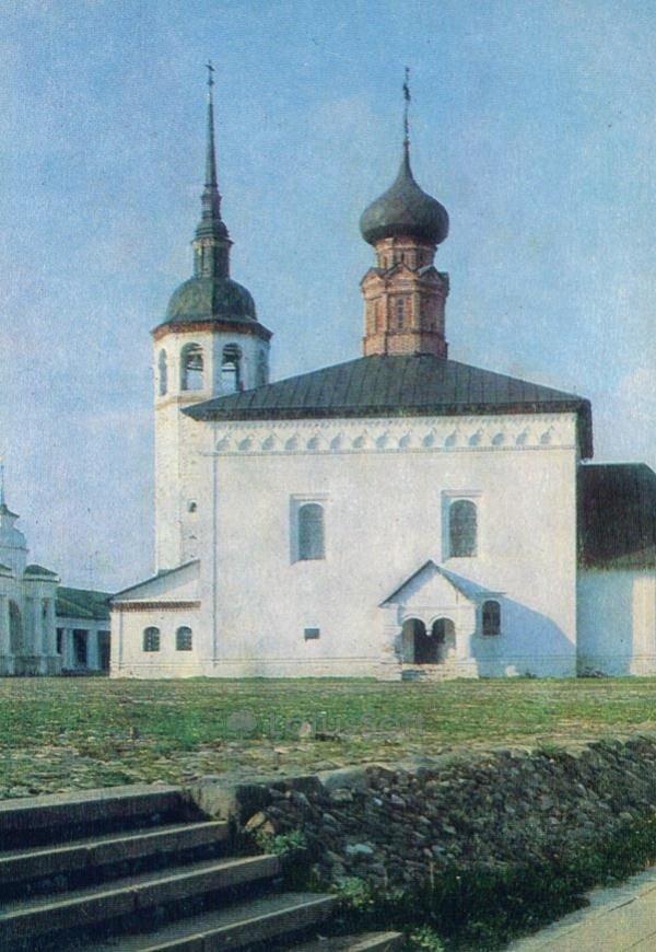 Суздаль. Воскресенская церковь. 1720 г, 1981 год