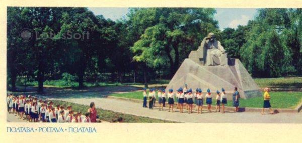 Полтава. Памятник Т.Г. Шевченко, 1974 год