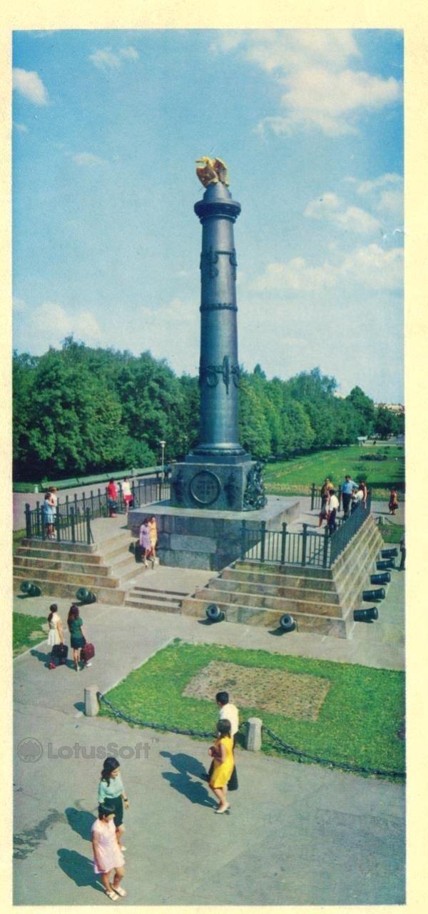Полтава. Монумент славы сооруженный к 100-летию полтавской битвы, 1974 год