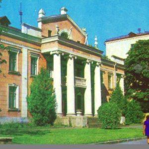 Хмельницкий. Дворец пионеров, 1976 год