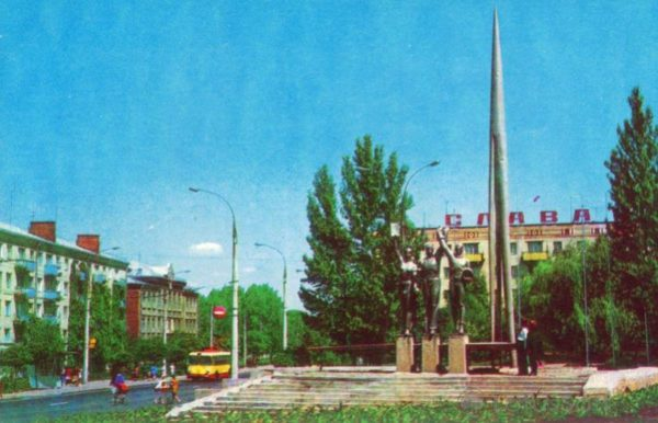 Хмельницкий. Ну углу улиц Гагарина и Фрунзе, 1976 год