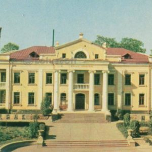 Khmelnitsky. Palace of Pioneers, in 1968