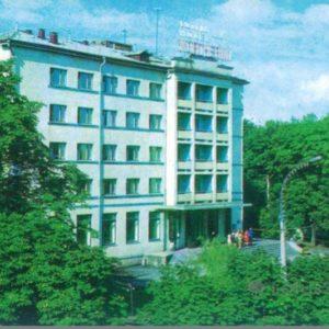 """Хмельницкий. Гостиница """"Октябрьская"""", 1976 год"""