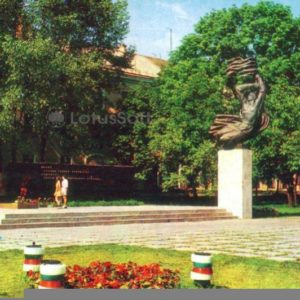 Khmelnitsky. Memorial in honor of Soviet soldiers, 1976