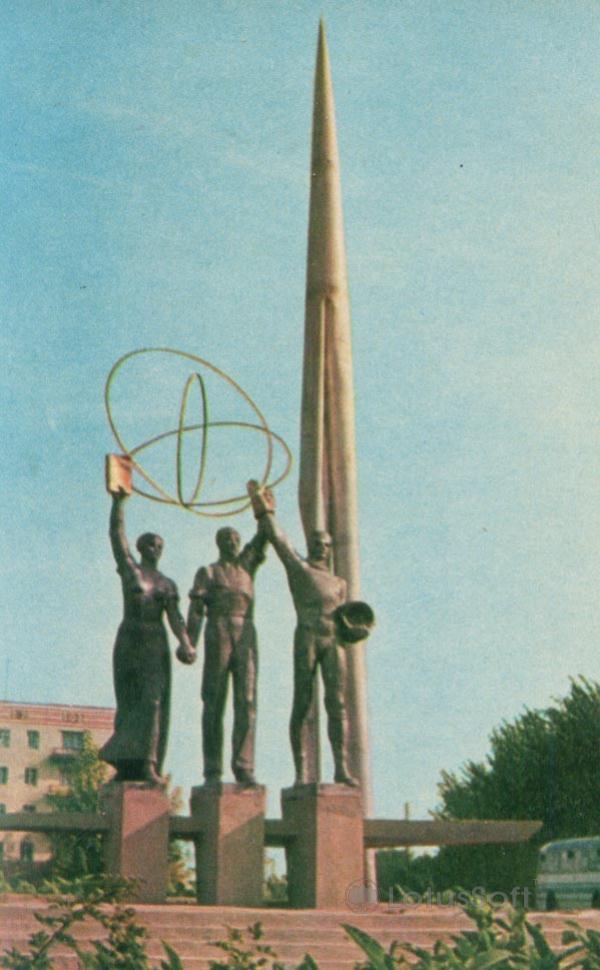 Хмельницкий. Монумент в честь покорителей космоса, 1968 год