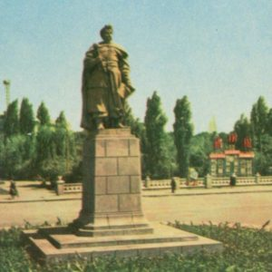 Khmelnitsky. The monument to Bohdan Khmelnitsky, 1967