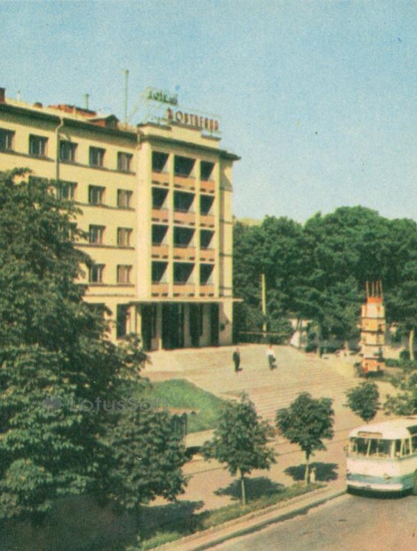 """Хмельницкий. Гостиница """"Октябрьская"""", 1967 год"""