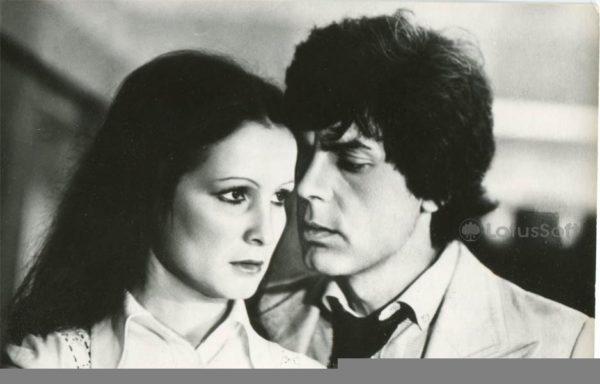 София Ротару в фильме Душа, 1984 год