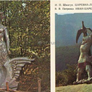 Swan Princess. Ivan Tsarevich with Firebird. Yalta, Glade of fairy tales, 1978