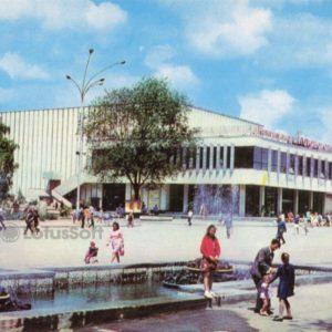 Бельцы. Кинотеатр им. Г.И. Котовского. Молдавия. (1978 год)