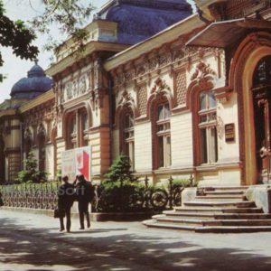 Кишинев. Художественный музей. Молдавия. (1978 год)