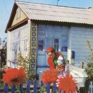 В селе. Молдавия. (1978 год)