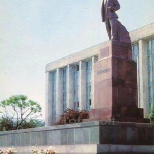 Kishinev. Monument. IN AND. Lenin. Moldova. (1978)
