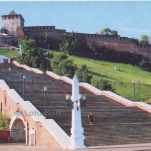 Volzhskaya staircase. Nizhny Novgorod Kremlin, 1985