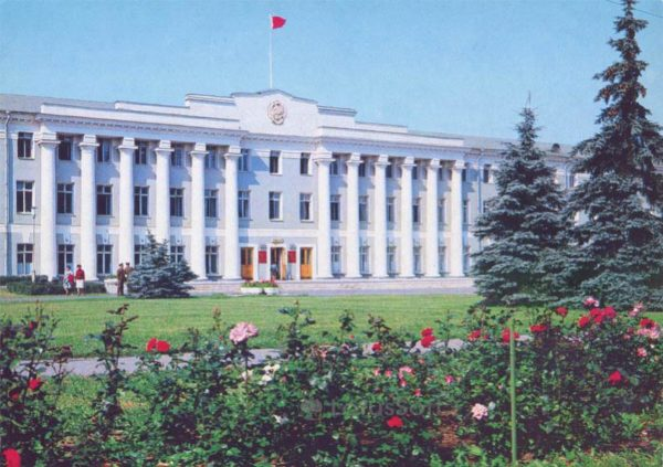 The building of the executive committee Obastnogo Council of People's Deputies in 1985