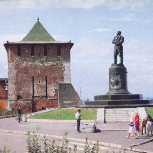 Георгиевская башня. Памятник В. Чкалову, 1985 год